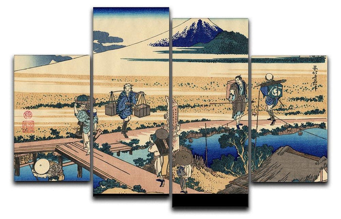 Nakahara in the Sagami province by Hokusai 4 Split Panel Canvas