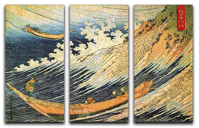 Ocean landscape 2 by Hokusai 3 Split Panel Canvas Print - Canvas Art Rocks - 1