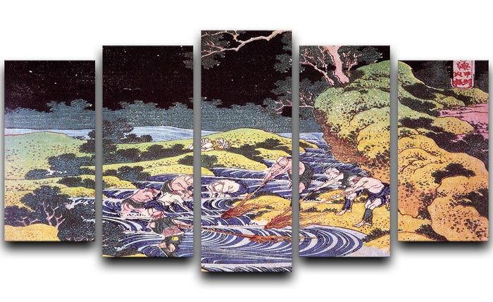 Ocean landscape by Hokusai 5 Split Panel Canvas