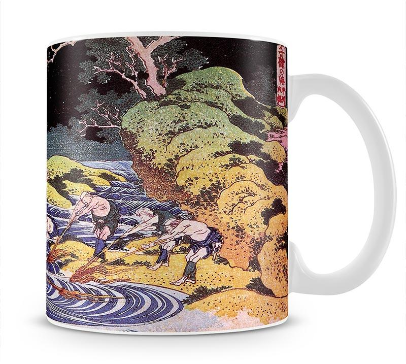 Ocean landscape by Hokusai Mug - Canvas Art Rocks - 1
