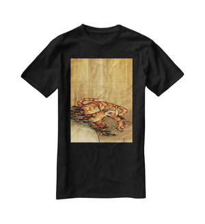 Tiger in the rain by Hokusai T-Shirt - Canvas Art Rocks - 1