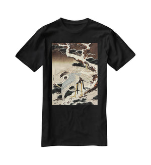 Two cranes on a pine covered with snow by Hokusai T-Shirt - Canvas Art Rocks - 1