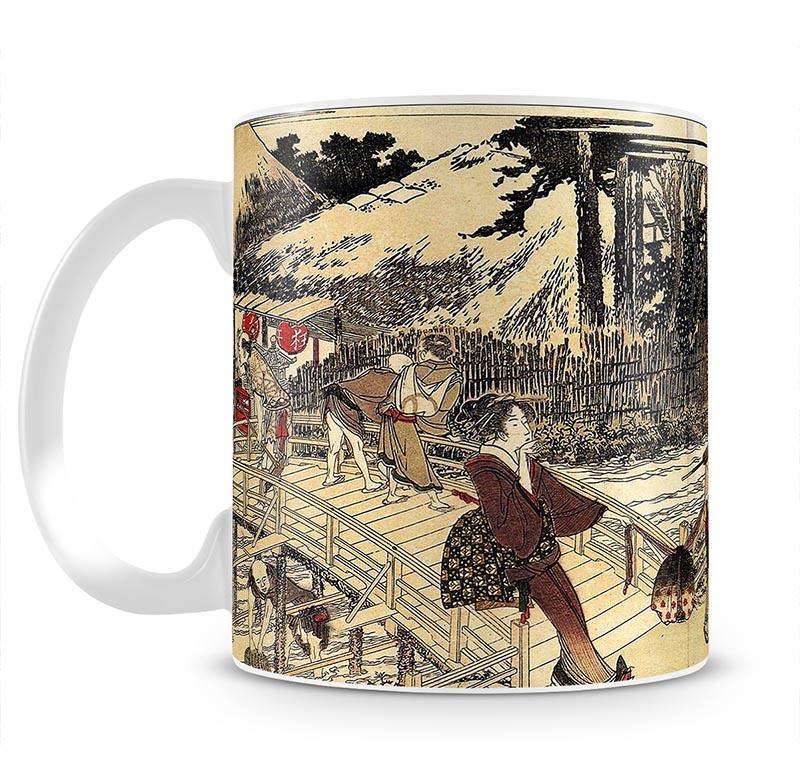 Village near a bridge by Hokusai Mug - Canvas Art Rocks - 2