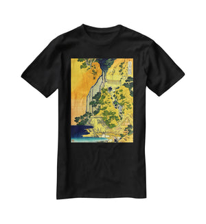 Waterfalls in all provinces by Hokusai T-Shirt - Canvas Art Rocks - 1