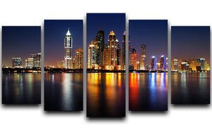 dusk Palm Jumeirah skyline view 5 Split Panel Canvas  - Canvas Art Rocks - 1