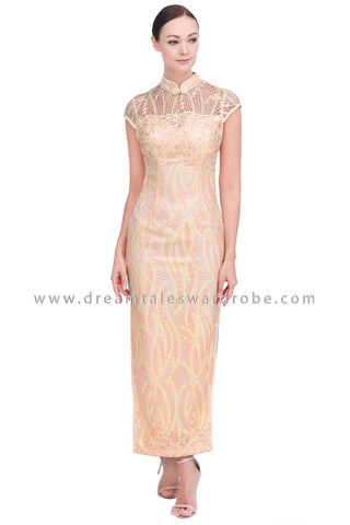 DT1549 Royal Floral Long Oriental Cheongsam Gown -  Cream
