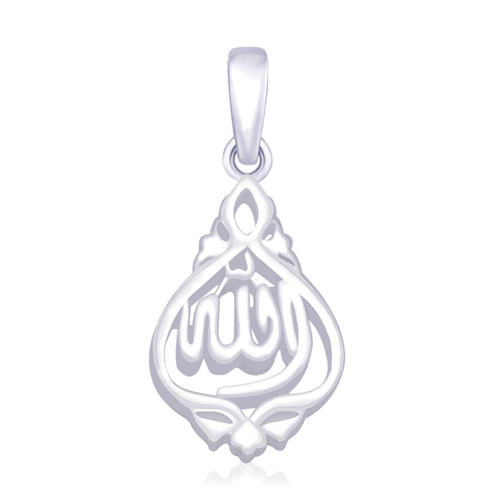 Taraash 925 sterling silver allah pendant for unisex pd1763s aloadofball Images