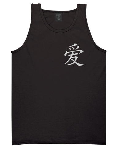 Chinese Symbol For Love Chest Mens Tank Top Shirt Kings Of Ny