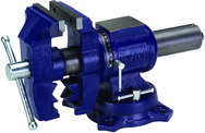 "Wilton Multi-Purpose Vise, Jaw Width 5"", Rotating Head"