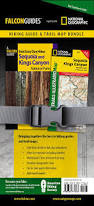 Sequoia- Kings Canyon National Parks Bundle