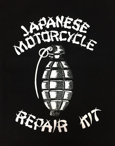 Japanese Motorcycle Repair Zip-Up Sweat Shirt