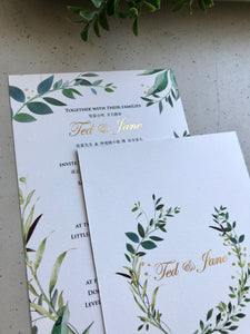 JANE AND TED | Natalie By Design | Wedding invitation design