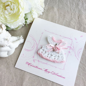 Little croche dress invitation