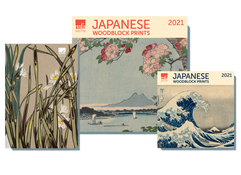 2021 MFA–Boston Japanese Woodblocks Wall Calendar, 2021 MFA–Boston Japanese Woodblocks Mini Wall Calendar, & MFA–Boston Daffodil Journal Sale-Priced BUNDLE $29.99 (regular retail $37.97)
