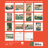 MFA, Boston, Japanese Woodblocks Wall Calendar 2021, Monthly January-December 12'' x 12""
