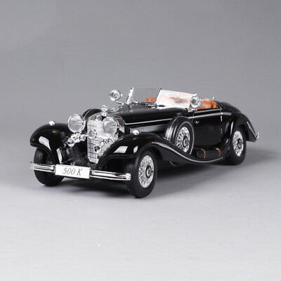 Hobbytoys: Buy Diecast Scale Models, Toy Cars, Toy Train