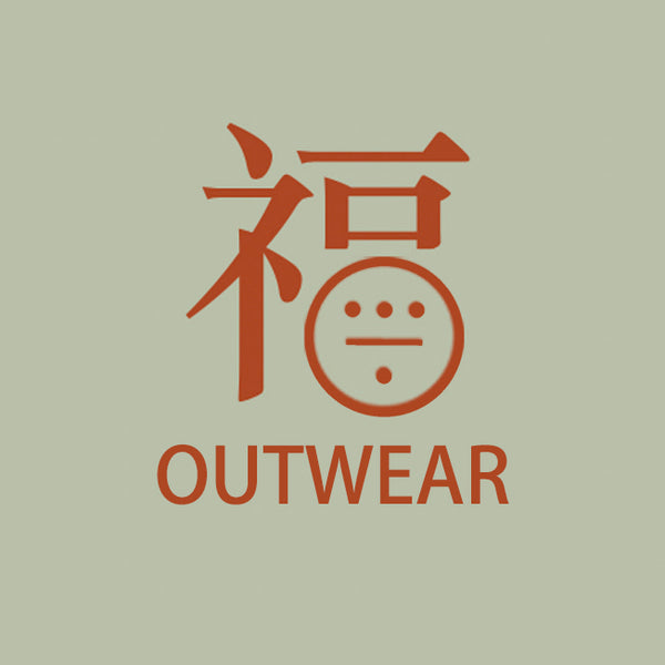 Lunar New Year Mystery Bag - Outwear