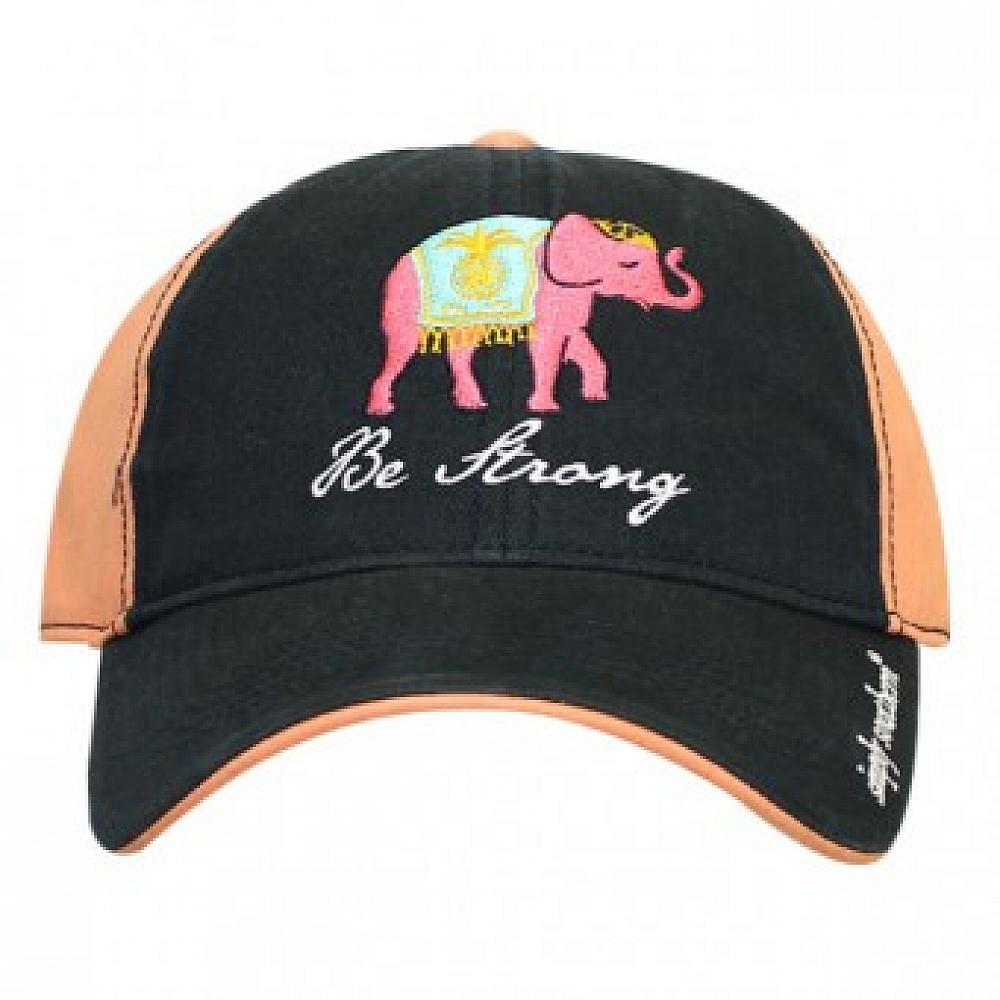 Be Strong Elephant Cap