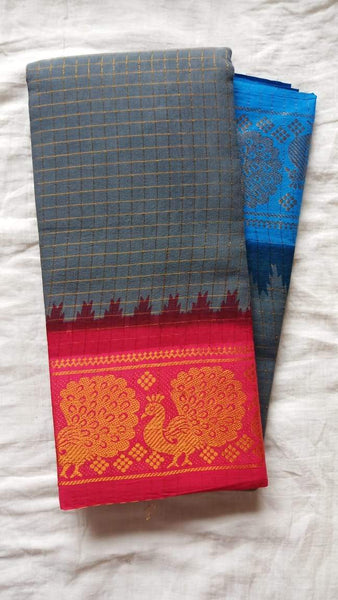 Madurai Checkered Sungudi Saree Ganga Jamuna Border GJB 024