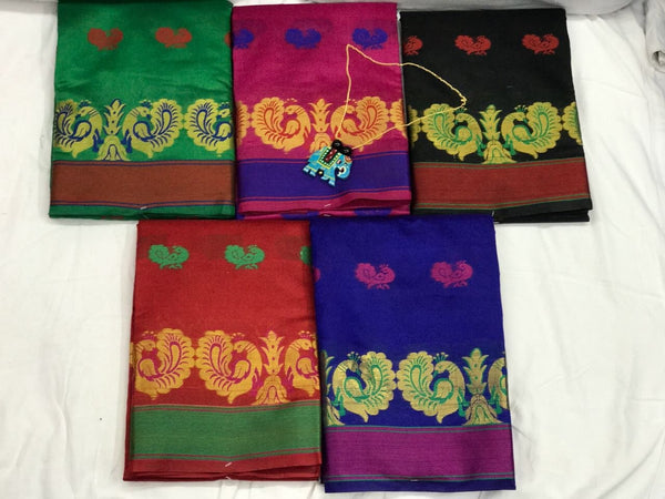 Blue and Pink Border with Peacock Design Silk Cotton Saree