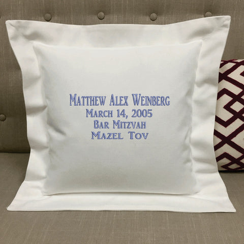 Bar/Bat Mitzvah Pillow