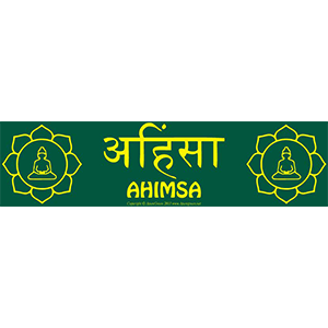 Ahimsa Lotus sticker