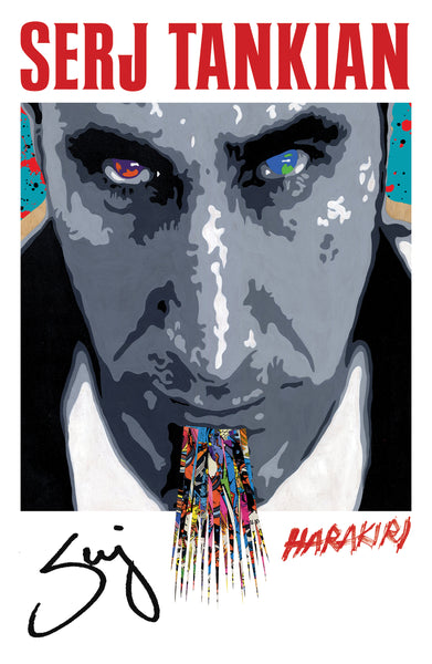 Harakiri Cover Promotional Poster - Autographed
