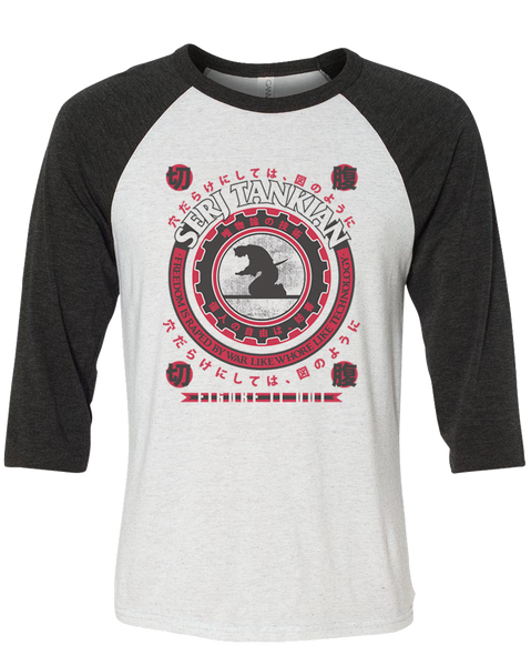 Women's | Samurai Seal | 3/4 Sleeve Baseball Tee
