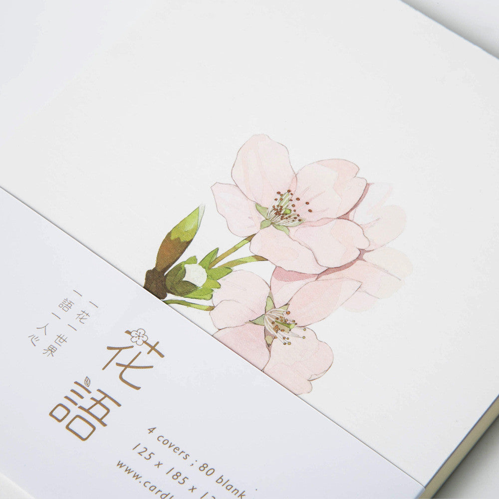 Note for Flower Minimalist Notebook