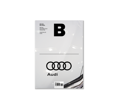 MAGAZINE B, BOUND ISSUE #23: AUDI