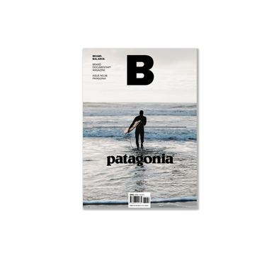 MAGAZINE B, BOUND ISSUE #38: PATAGONIA