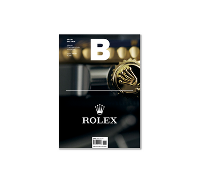 MAGAZINE B, ISSUE #41: ROLEX