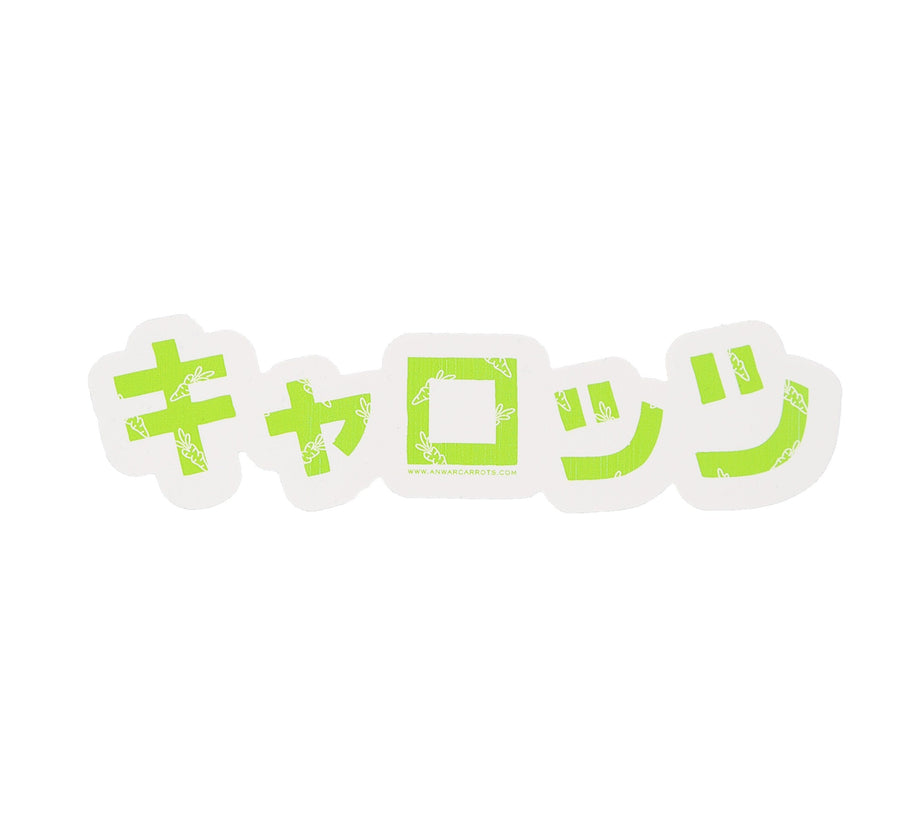 KATAKANA WORDMARK STICKER, SAFETY GREEN