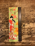09 - Kabuki Shea Butter Lotion - SOLD OUT