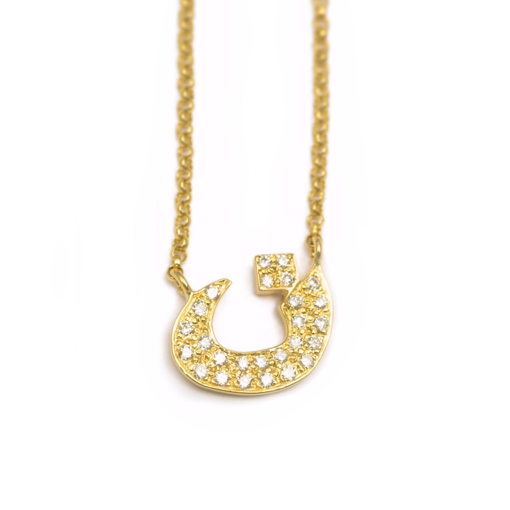 Bil Arabi Single Letter Pave Necklace