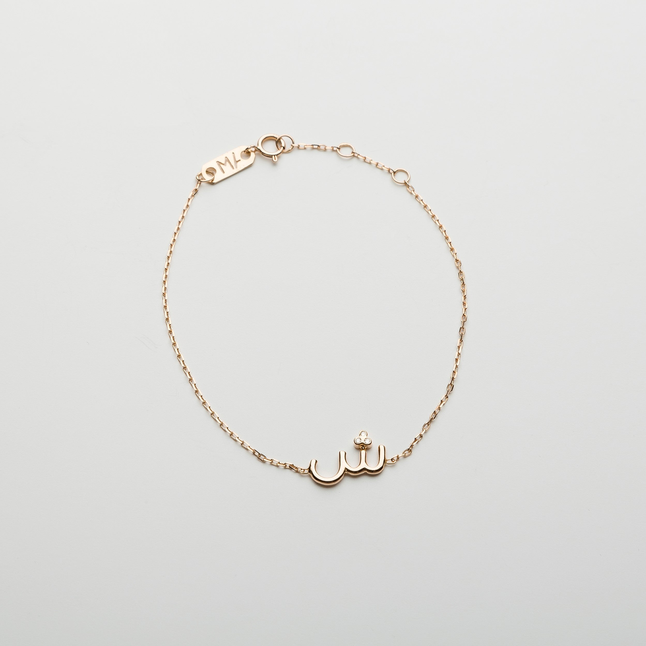 Single Letter Bracelet with Diamond on the Dot