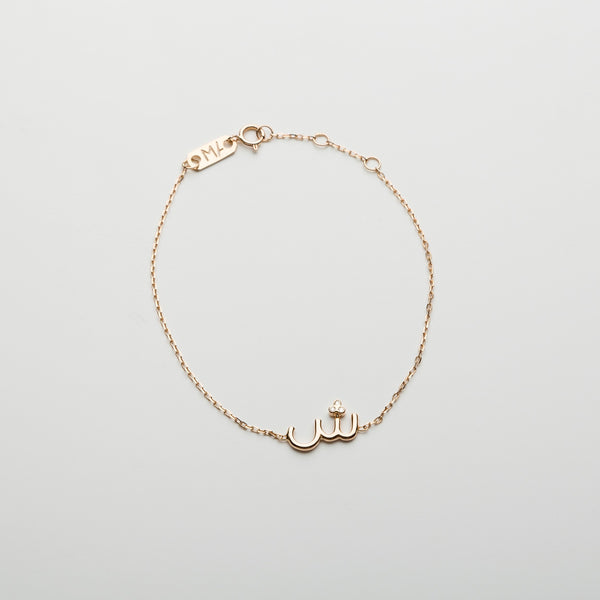 Majorel 18k Letter Bracelet with Diamond on DOT