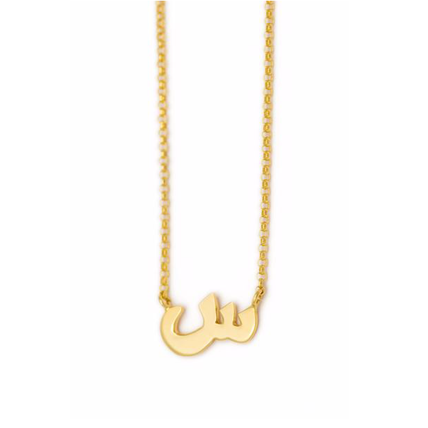 Bil Arabi Single Letter Necklace