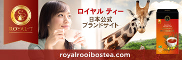 Royal-T Rooibos Tea