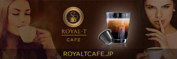 Royal-T Cafe