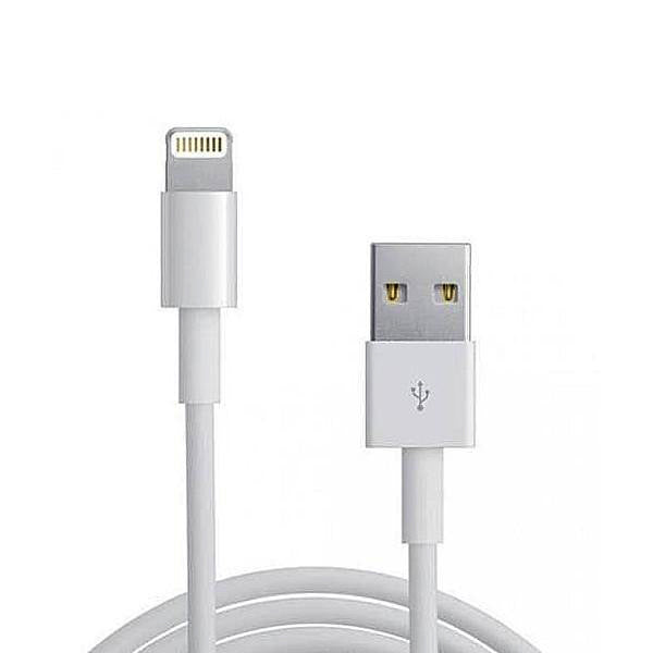 2m 8pin Support for Ios 8.1 Cable for iPhone 5 | 5c | 5s | 6 | 6plus-Rama Deals