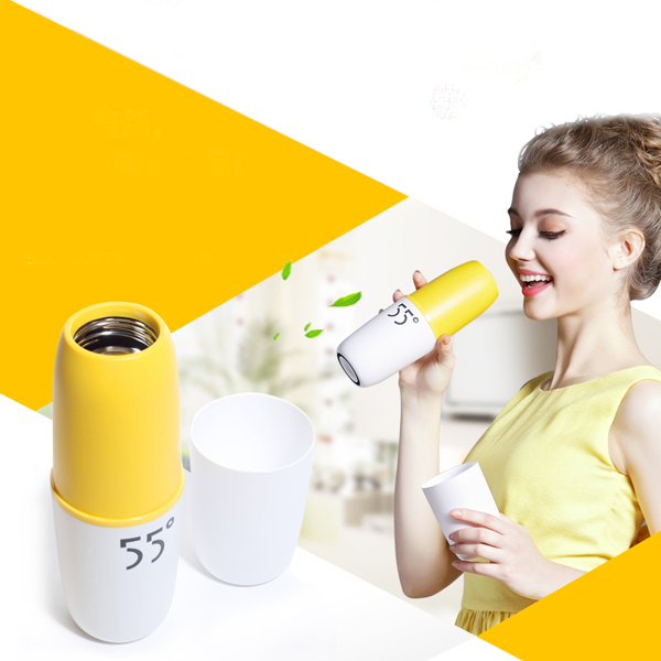 55 ° Cooling Cup Classic Yellow Cup-Rama Deals