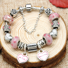 Mother Daughter Pink Charm Bracelet - Rama Deals - 1
