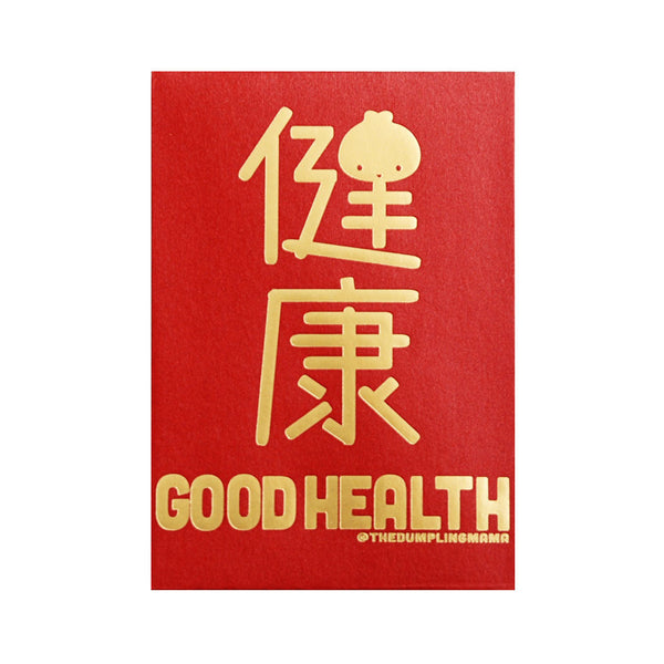 Small Good Health Envelope (20 pack)