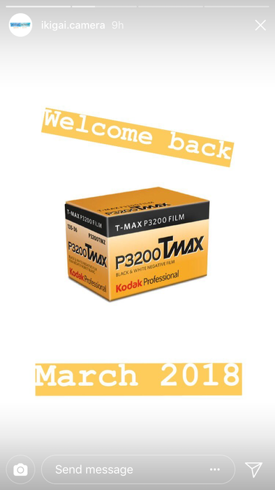 Kodak is Teasing the Possible Return of a Film Emulsion
