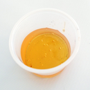 Raw Organic Honey (2 & 4 Oz Cups) - Hermit Crab Food - Organic - Hermit Crab - Pet Food - Hermie's Kitchen