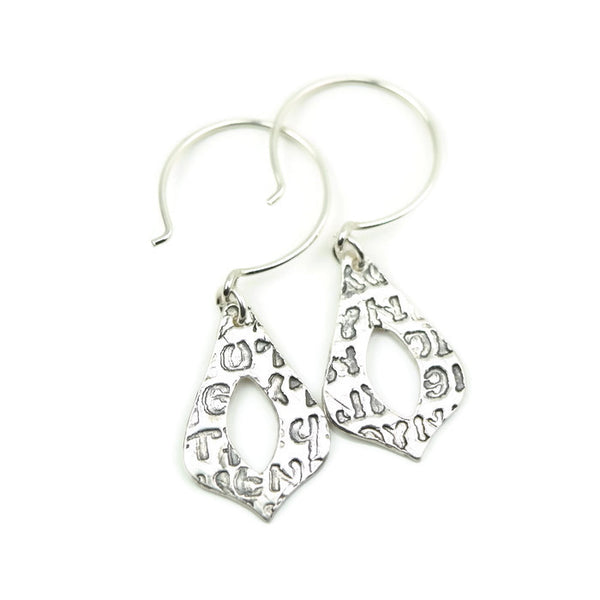 Arabesque Silver Earrings - Cloverleaf Jewelry