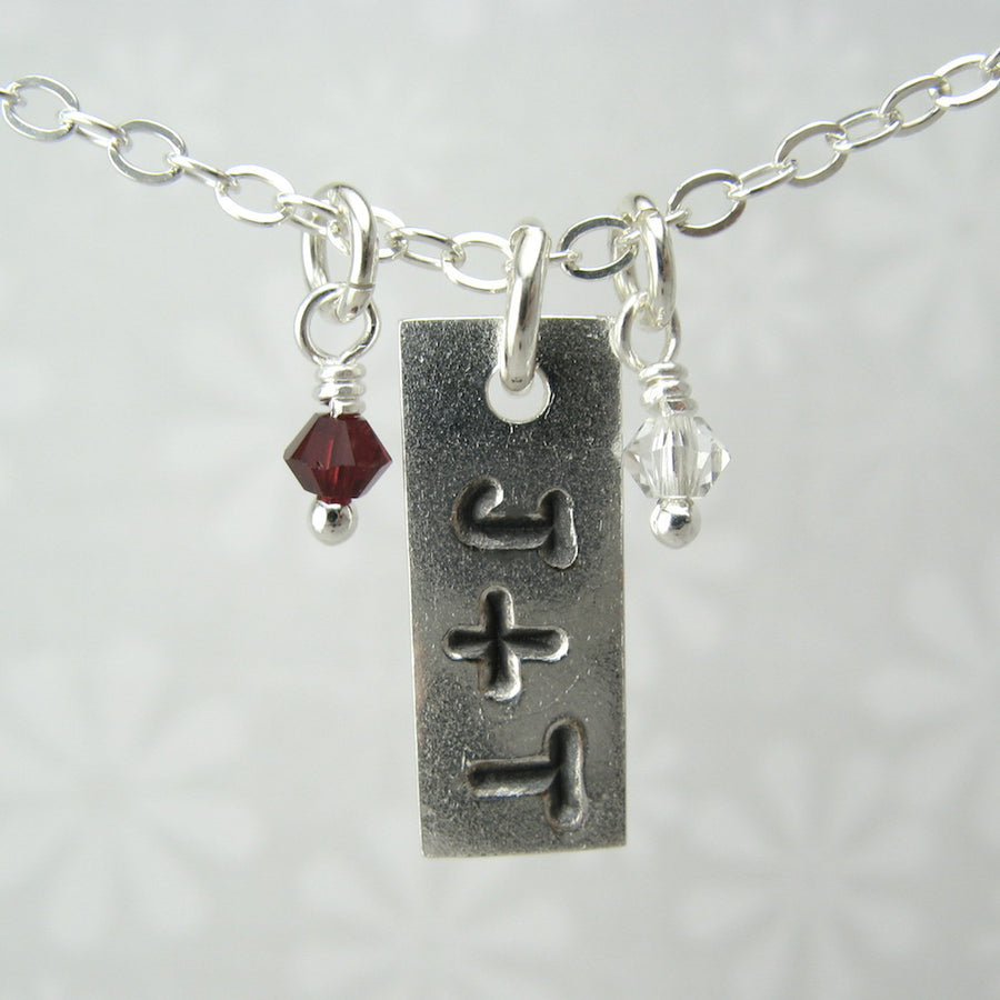 Partners Silver Couples Necklace