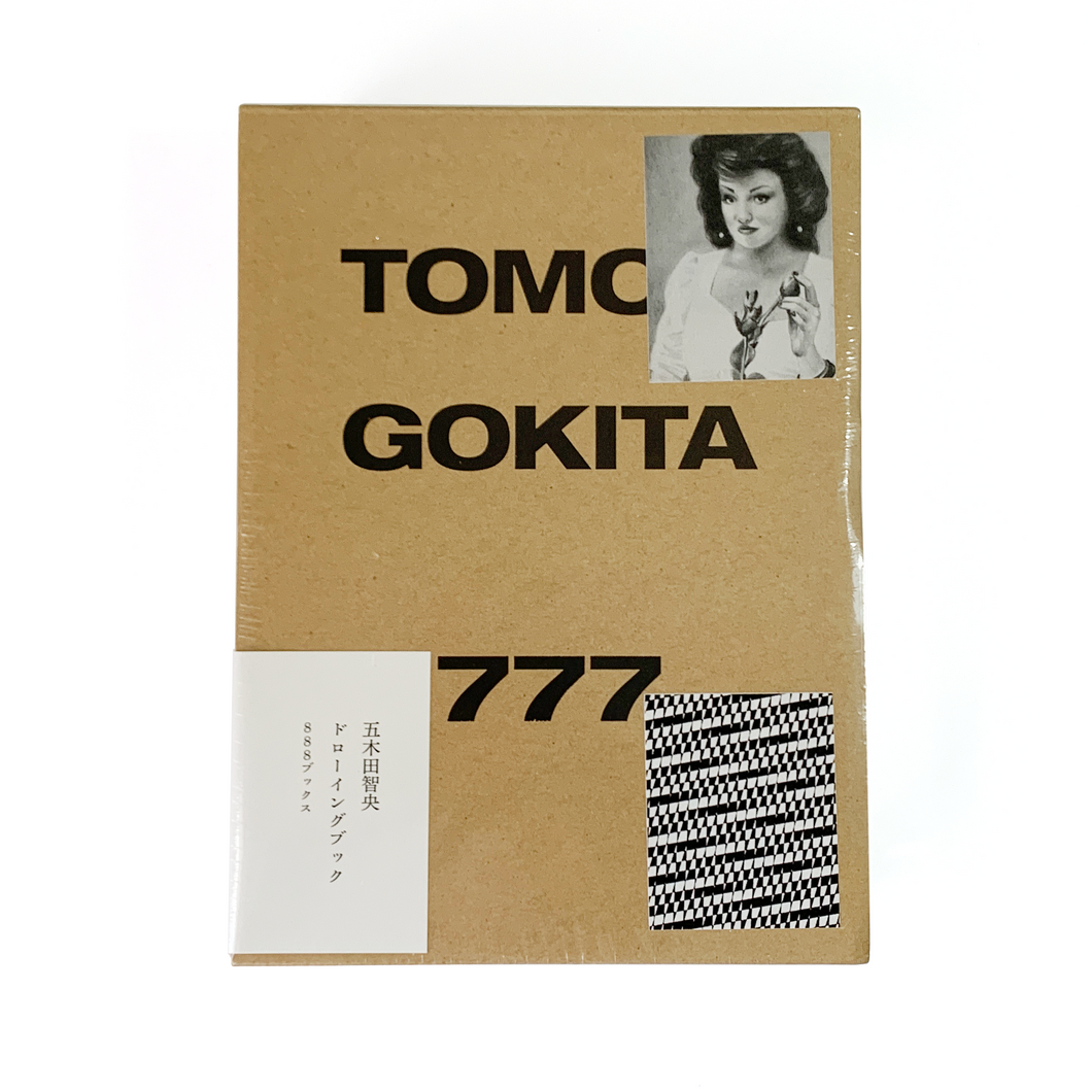Ley Book Archive: TOMOO GOKITA: 777 Book