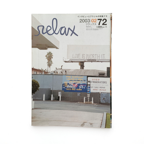 Ley Book Archive: RELAX 2003.02